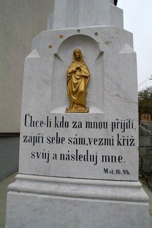SAM_9273